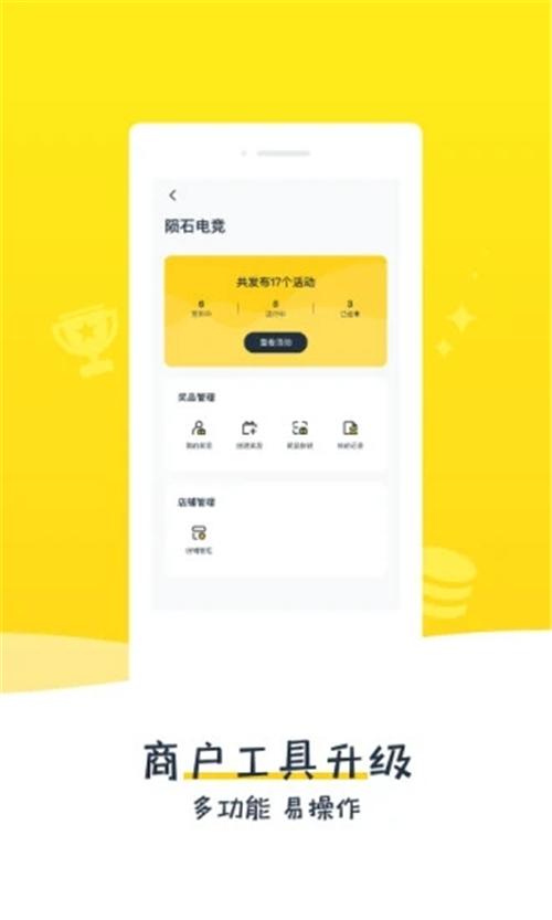 比夫电竞app会员版下载