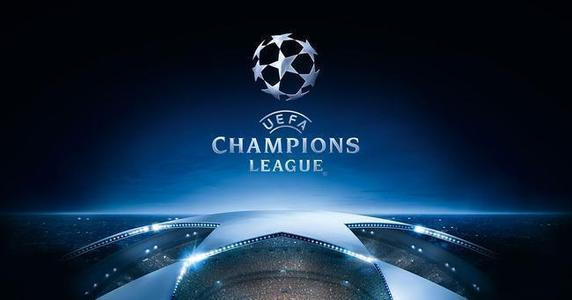 欧冠小组赛积分规则 欧冠小组赛如何出线