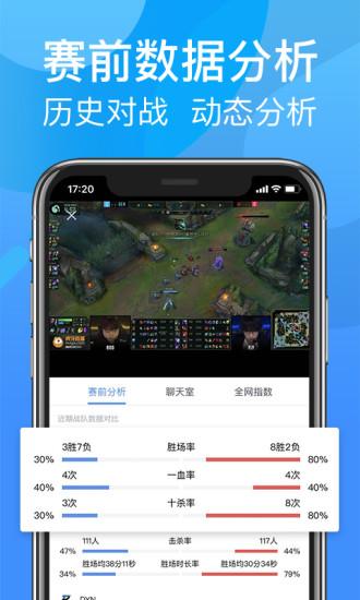 尚牛电竞app手机版