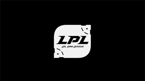 2021年LPL赛场惩罚内容 LPL比赛惩罚内容