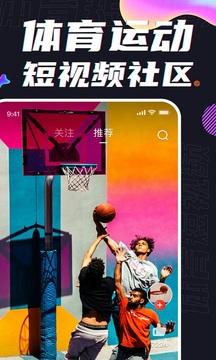 球热体育app免费版