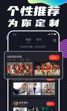球热体育app最新版