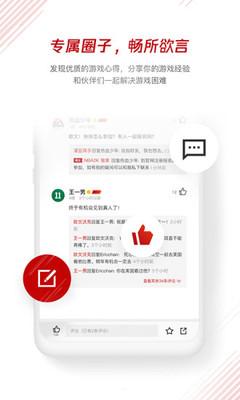 体育鹅篮球app最新版