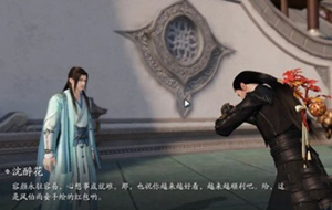 天涯明月刀手游辛丑春节成就怎么完成 天涯明月刀手游春节成就任务