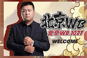 北京WB2021KPL春季赛大名单 北京WB.1027担任主教练
