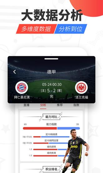 红胜体育苹果版app下载