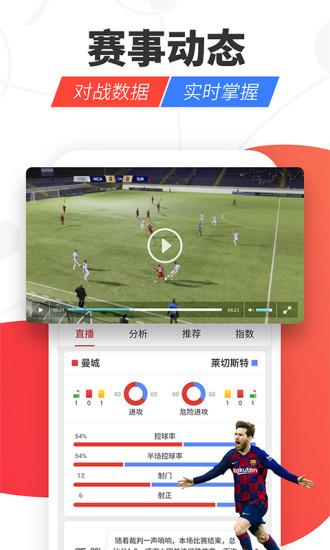红胜体育苹果版app最新版
