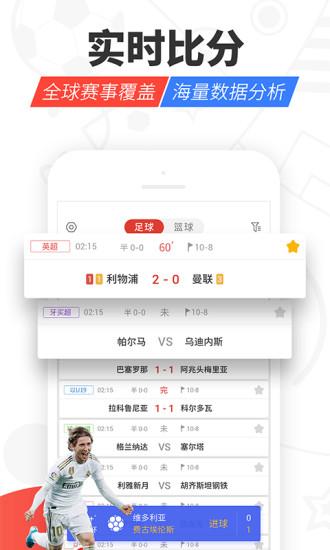 红胜体育苹果版app