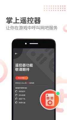简喵app