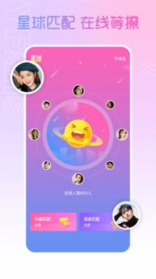 YFans app最新版