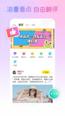 YFans app