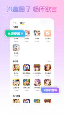 YFans app下载