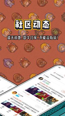 炉石盒子app下载