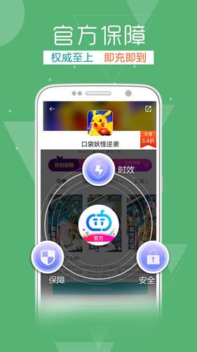 tt玩加app免费版本
