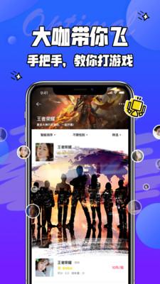 闲咖app