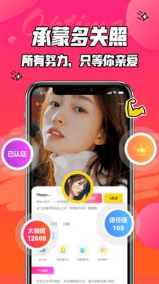 闲咖app免费版本