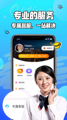 闲咖app下载
