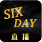 六天直播视频APP安卓版