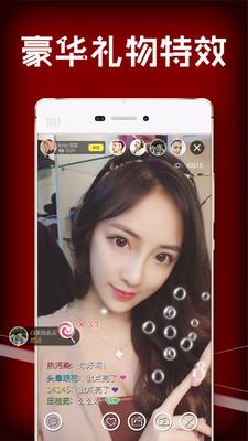 风月直播网红美女在线交友免费版官方下载免费版本