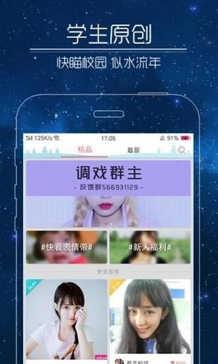 免费快喵新版官方入口下载网址下载