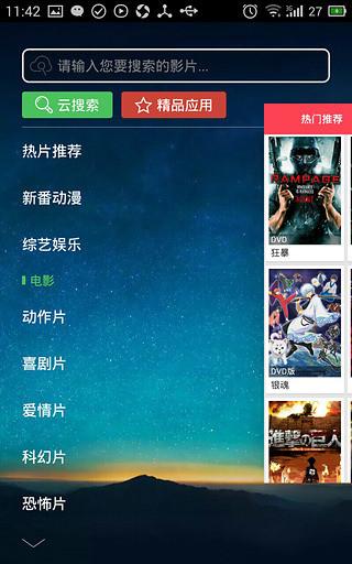 丝瓜秋葵app下载汅api免费破解版最新版