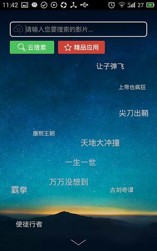 丝瓜秋葵app下载汅api免费破解版免费版本