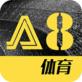 a8体育直播app下载苹果