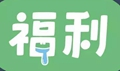 秋葵视频绿巨人视频黄瓜视频破解版