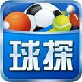 球探网即时比分+足球手机版