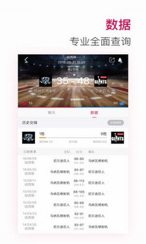 中国体育直播视频免费版本