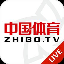 中国体育欧洲杯