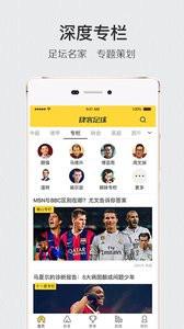 cctv欧洲杯视频直播app下载