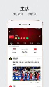 cctv欧洲杯视频直播app免费版本