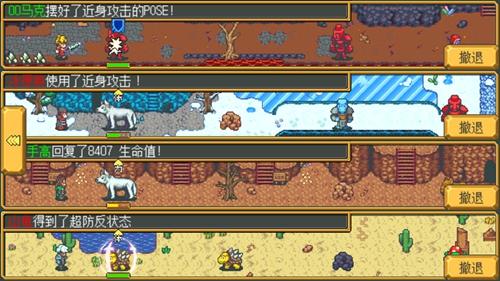 英雄迷宫冒险免费版