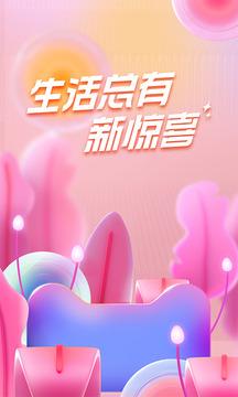 手机淘宝app下载安装安卓版最新版