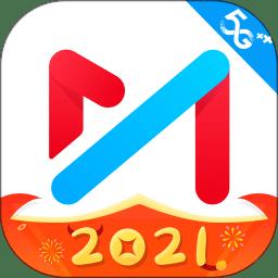 咪咕体育app最新版苹果