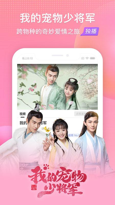 搜狐视频app客户端免费版本