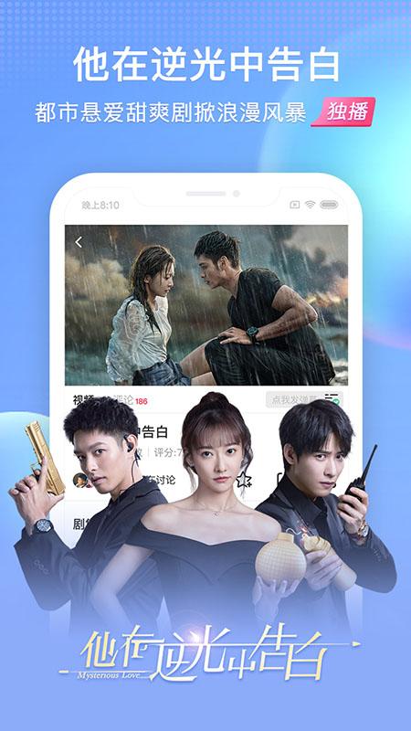 搜狐视频app客户端下载
