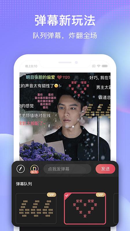 搜狐视频会员免费共享最新下载