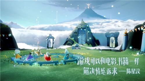 国际服sky光遇安卓官方最新版