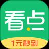 中青看点app新版