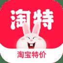 淘特app淘宝特价版