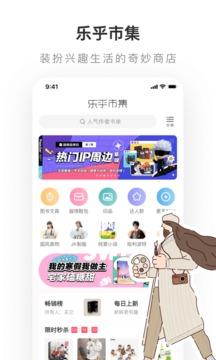LOFTER免费阅读app下载