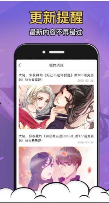 鬼医凤九漫画下载
