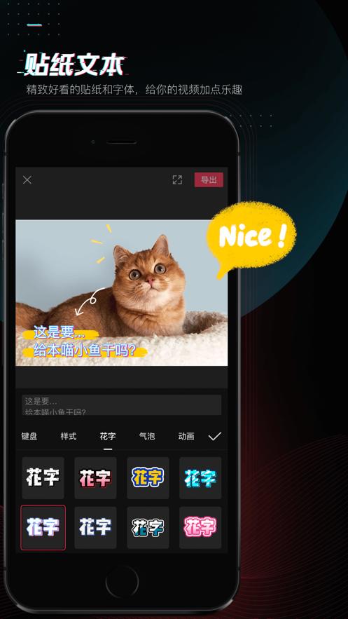 剪映app最新版最新版