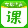 作业帮直播课手机版app