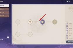 原神谜境悬兵宝箱位置在哪 原神谜境悬兵宝箱位置大全