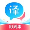 百度翻译app在线翻译